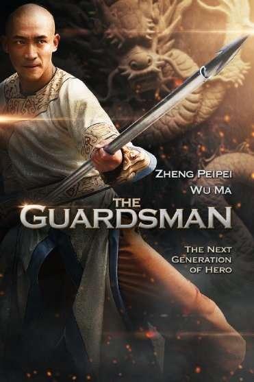 Guardsman DVDRip